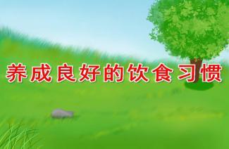 幼儿园大班健康 会动的关节 PPT课件教案下载 快思幼教网