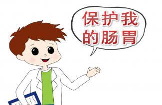 幼儿园大班健康活动 换牙庆祝会 PPT课件教案下载 快思幼教网