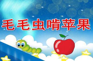 幼儿餐桌礼仪PPT课件下载 快思幼教网