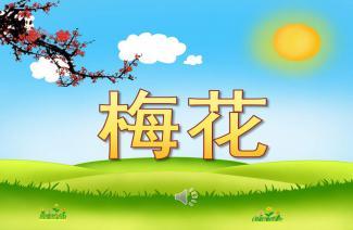 中班幼儿棉签画_幼儿园小班美术《柳树姑娘》PPT课件教案下载 - 快思幼教网