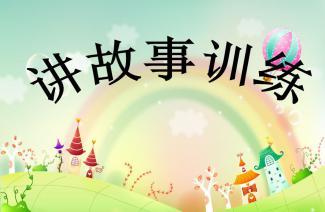 幼儿园曹冲称象教案_幼儿园幼儿园《冬天和夏天要睡觉的动物》PPT课件下载 - 快思幼教网