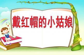 一盏黄黄是什么歌_幼儿园中班散文《家是什么》PPT课件下载 - 快思幼教网